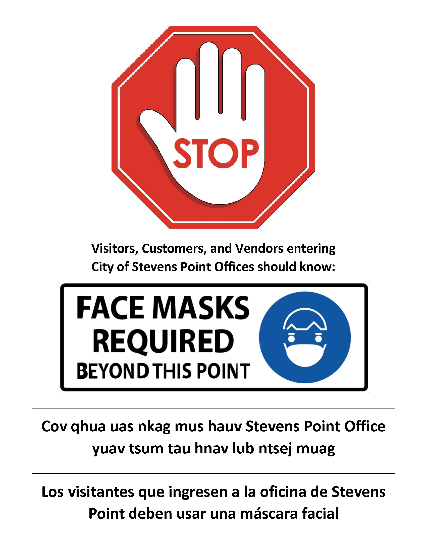 Visitor Sign says Masks Required in City Buildings